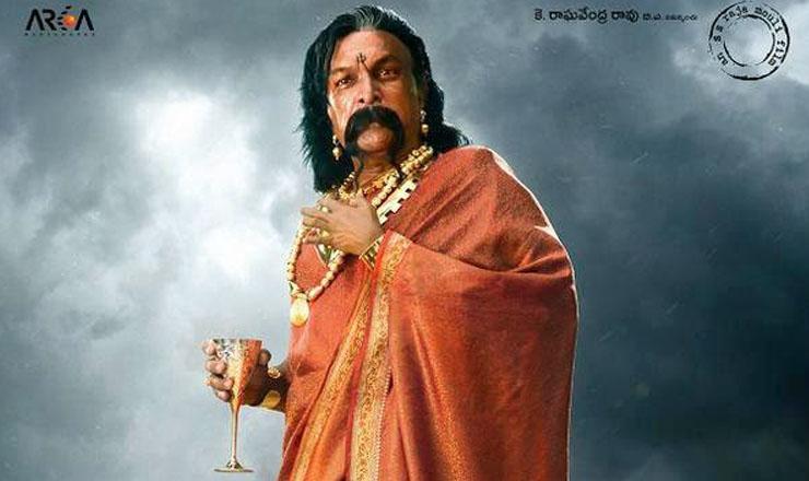 Nassers-First-Look-As-Bijjaladeva-From-Baahubali