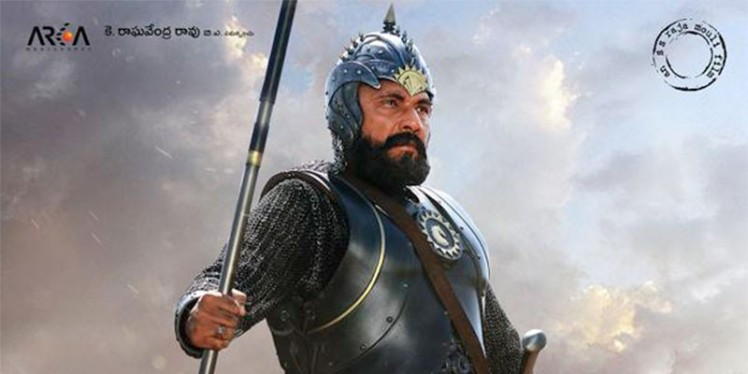 Sathyaraj's-Kattappa-first-look-800x400